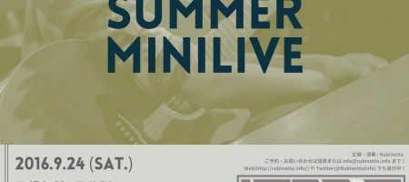 SUMMER MINI LIVE @Monkey Forest