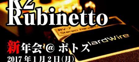 Rubinetto 新年会@ポトス