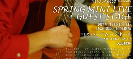 SPRING MINI LIVE + GUEST STAGE @ハーフムーンホール